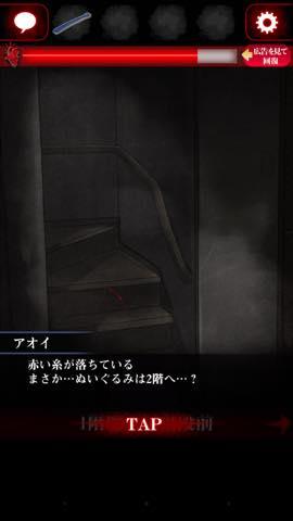 Th  脱出ゲーム ひとりかくれんぼ-暗闇からの脱出-   lv3 6