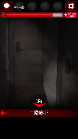 Th  脱出ゲーム ひとりかくれんぼ-暗闇からの脱出-   lv4 1