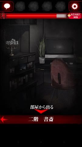 Th  脱出ゲーム ひとりかくれんぼ-暗闇からの脱出-   lv5 10