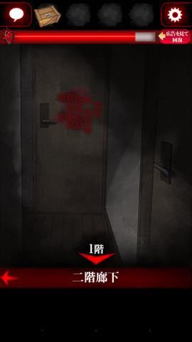 Th  脱出ゲーム ひとりかくれんぼ-暗闇からの脱出-   lv5 7