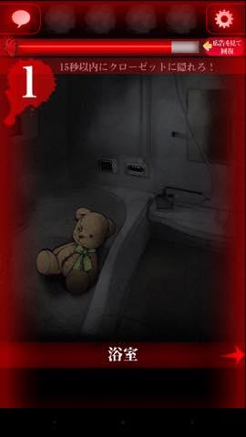 Th  脱出ゲーム ひとりかくれんぼ-暗闇からの脱出-   lv7 4