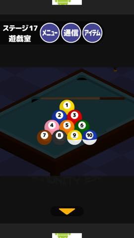 Th 脱出ゲーム 脱出同好会へようこそ   攻略 lv17 1