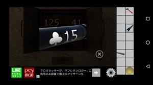 Th 脱出ゲーム ザ・ハッピーエスケープ10  攻略 27
