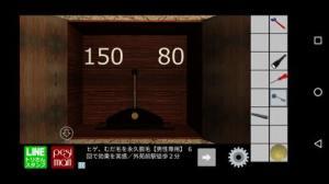 Th 脱出ゲーム ザ・ハッピーエスケープ10  攻略 43
