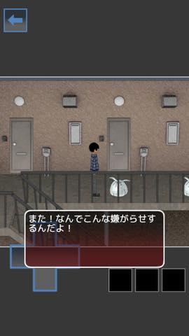 Th  脱出ホラー  いちぢく  lv13 3