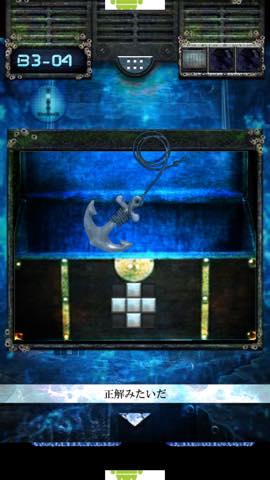 Th 脱出ゲーム 海底神殿からの脱出 攻略 lv16 4