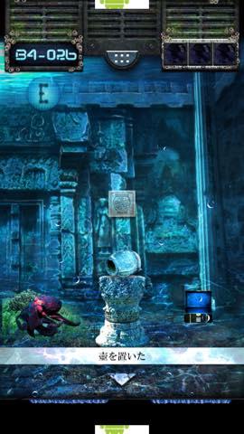 Th 脱出ゲーム 海底神殿からの脱出 攻略 lv19 5