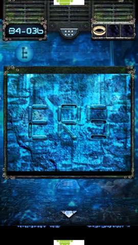 Th 脱出ゲーム 海底神殿からの脱出 攻略 lv20 4