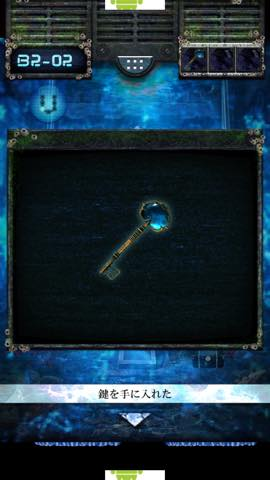 Th 脱出ゲーム 海底神殿からの脱出 攻略 lv7 0