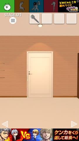 Th 脱出ゲーム Night Room   攻略 lv1 2