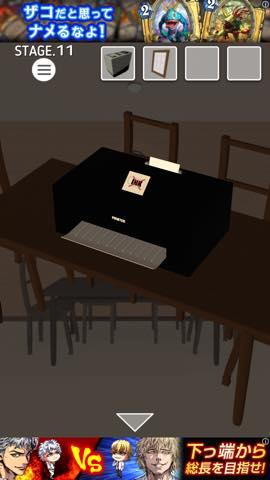Th 脱出ゲーム Night Room   攻略 lv11 1