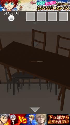 Th 脱出ゲーム Night Room   攻略 lv2 1