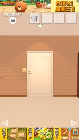 Th 脱出ゲーム Night Room   攻略 lv24 9