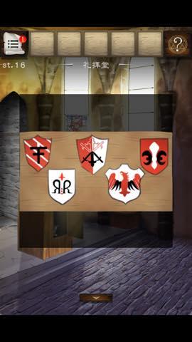 Th 脱出ゲーム 古城からの脱出!  攻略 lv16 1