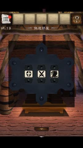 Th 脱出ゲーム 古城からの脱出!  攻略 lv19 3