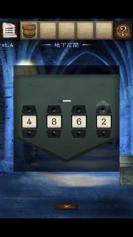 Th 脱出ゲーム 古城からの脱出!  攻略 lv4 3