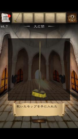 Th 脱出ゲーム 古城からの脱出!  攻略 lv7 0