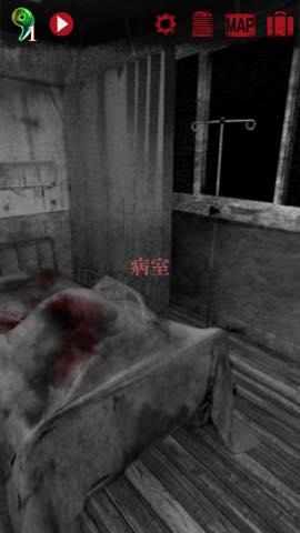 Th 脱出ゲーム 廃病院からの脱出 無影灯  攻略 23