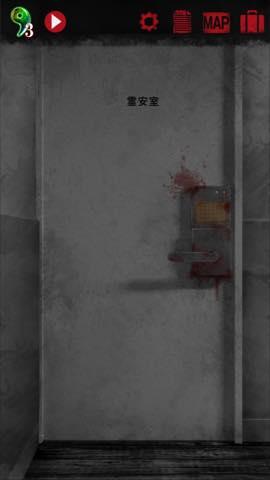 Th 脱出ゲーム 廃病院からの脱出 無影灯  攻略 60