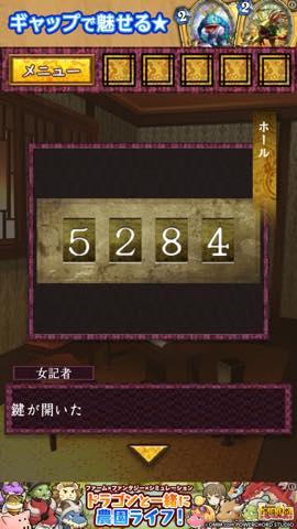 Th 脱出ゲーム 大正ロマン   攻略 lv2 5