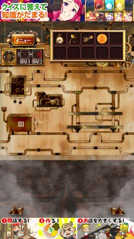Th 脱出ゲーム 地下機関からの脱出 攻略 lv14 1