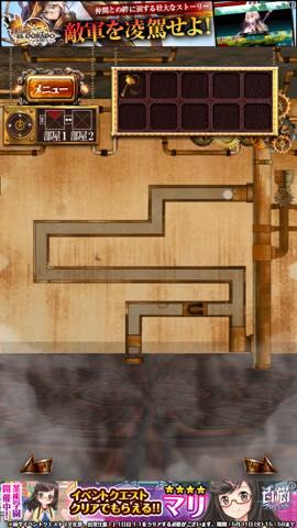 Th 脱出ゲーム 地下機関からの脱出 攻略 lv6 0