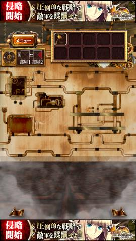 Th 脱出ゲーム 地下機関からの脱出 攻略 lv6 1