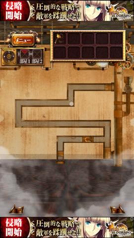 Th 脱出ゲーム 地下機関からの脱出 攻略 lv6 2