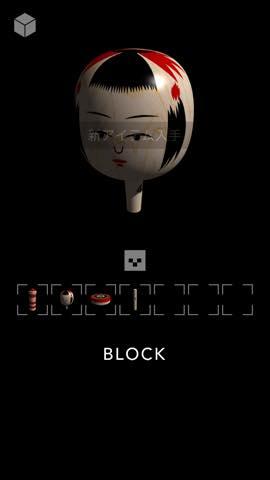 Th 脱出ゲーム ブロック   攻略 1628