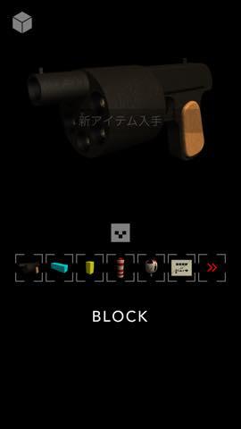 Th 脱出ゲーム ブロック   攻略 1655