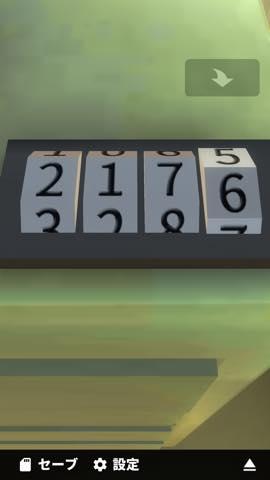 Th 脱出ゲーム 探偵事務所 助手からの挑戦 攻略 26