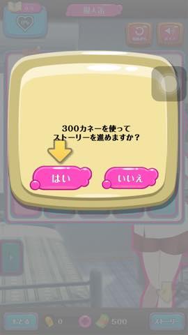 Th 2078