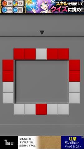 Th 脱出ゲーム「ModernRoom 攻略 lv25 6