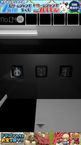 Th 脱出ゲーム ModernRoom  攻略lv4 8