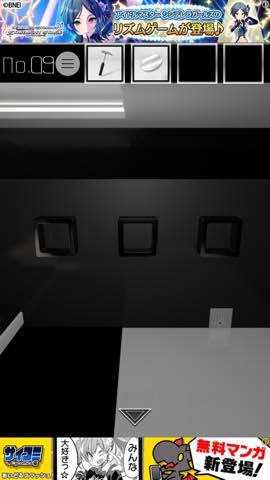 Th 脱出ゲーム ModernRoom  攻略lv9 5
