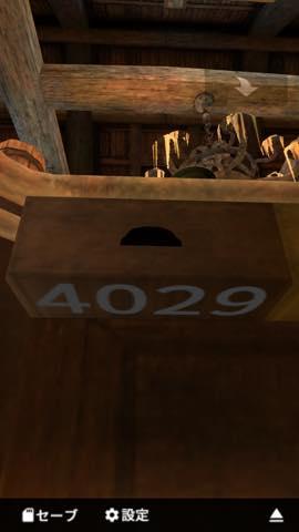 Th 脱出ゲーム 冒険酒場からの脱出!   攻略 12
