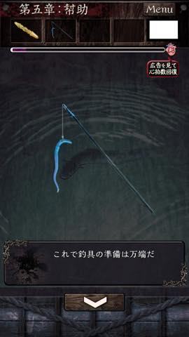 Th  脱出ゲーム呪縛  攻略 lv5 12