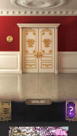Th 100 Doors Challenge   攻略 lv1 1