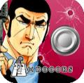 脱出ゲーム  ゴルゴ13 DOOORS(Doors)  攻略gorgo