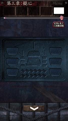 Th  脱出ゲーム呪縛  攻略 lv3 7