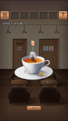 Th 脱出ゲーム 気まぐれカフェの謎解きタイム 攻略 lv1 1