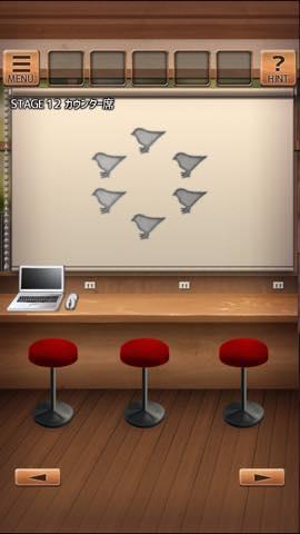 Th 脱出ゲーム 気まぐれカフェの謎解きタイム 攻略 lv12 1