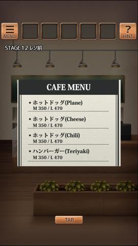 Th 脱出ゲーム 気まぐれカフェの謎解きタイム 攻略 lv12 7