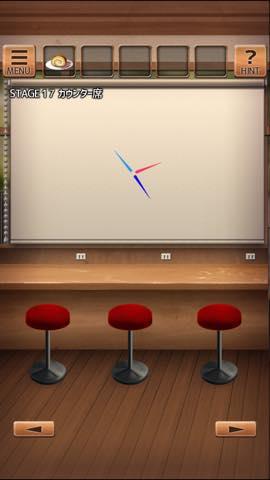 Th 脱出ゲーム 気まぐれカフェの謎解きタイム 攻略 lv17 1
