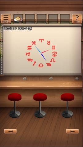 Th 脱出ゲーム 気まぐれカフェの謎解きタイム 攻略 lv17 3