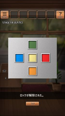Th 脱出ゲーム 気まぐれカフェの謎解きタイム 攻略 lv18 5