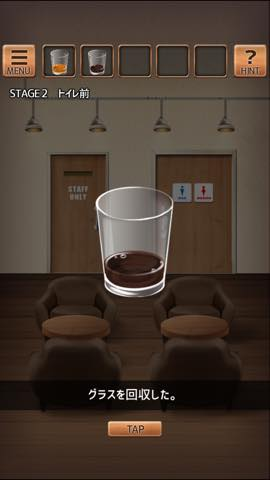 Th 脱出ゲーム 気まぐれカフェの謎解きタイム 攻略 lv2 0