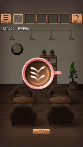 Th 脱出ゲーム 気まぐれカフェの謎解きタイム 攻略 lv3 3