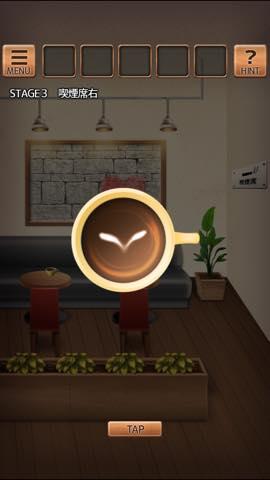 Th 脱出ゲーム 気まぐれカフェの謎解きタイム 攻略 lv3 4