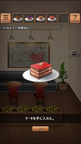 Th 脱出ゲーム 気まぐれカフェの謎解きタイム 攻略 lv4 3